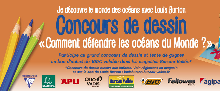 Banner CONCOURS DESSIN-2020